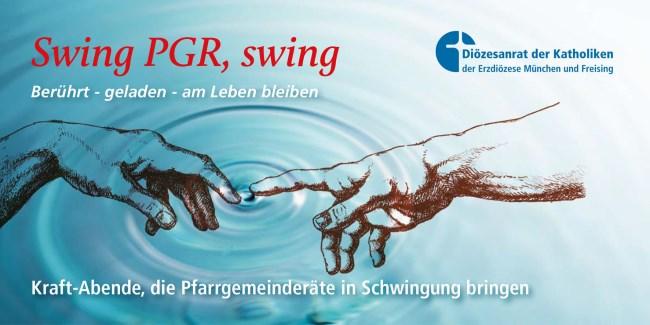 Swing PGR, swing