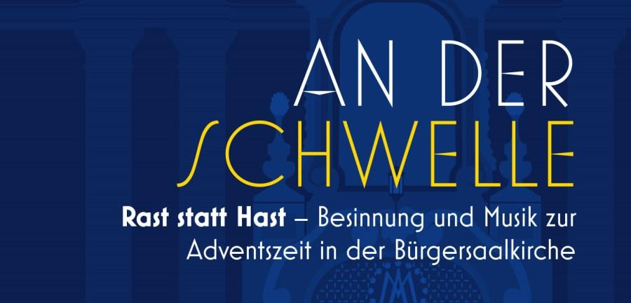 An_der_Schwelle