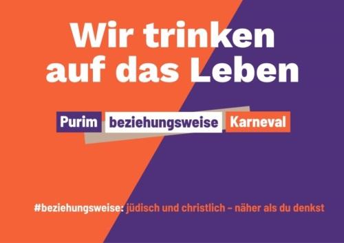 Purim Plakat #beziehungsweise
